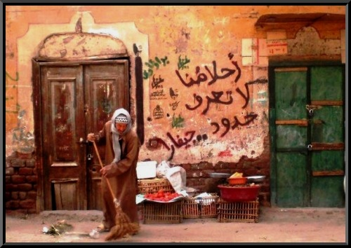 "أحلامنا لا تعرف حدود… مكمّلين Graffiti in Egypt that reads ""Our dreams know no boundaries"" ―Che Guevara"
