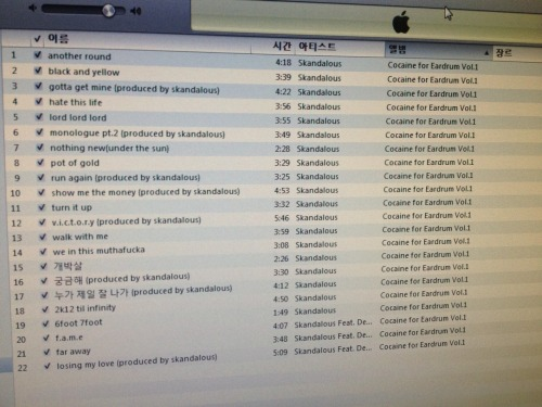 sonmaylee:  skandalous1988:  22 tracks recorded  ye~ sounds good skandalous.