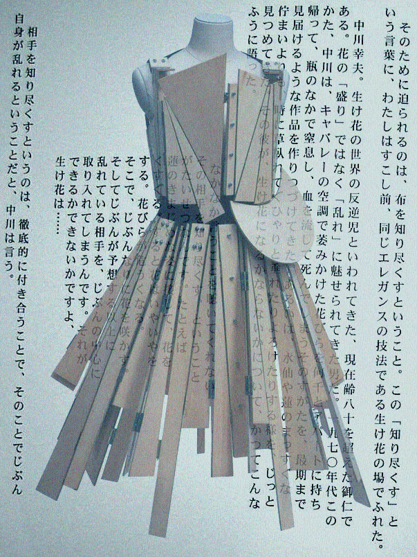 "iheartmyart:  ""Wooden Slats Dress"" by Yohji Yamamoto, Autumn/Winter 1991 (via acamouflage)"