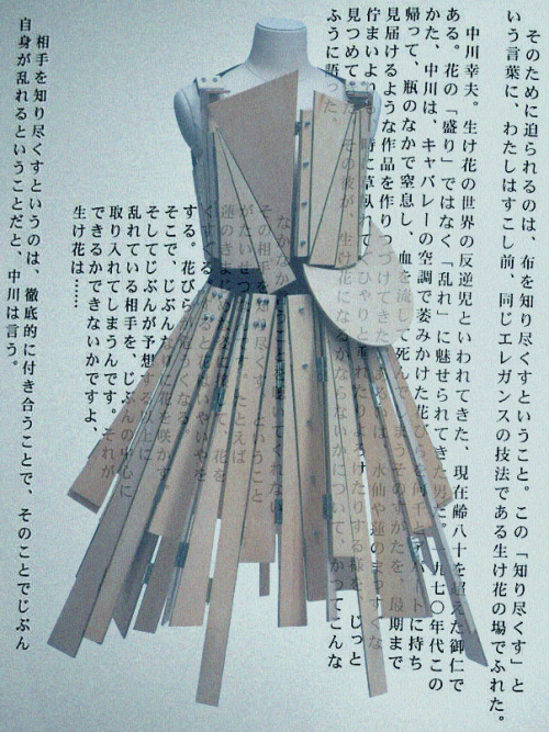 "iheartmyart:  ""Wooden Slats Dress"" by Yohji Yamamoto, Autumn/Winter 1991 (via acamouflage)  Aaaah"