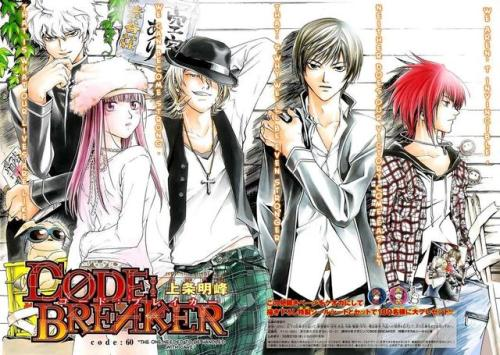 haruhisama16:  code breaker~ like please…