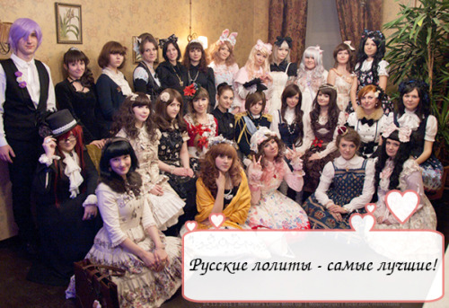 "Lolita valentines ""Russians lolita are the best"""