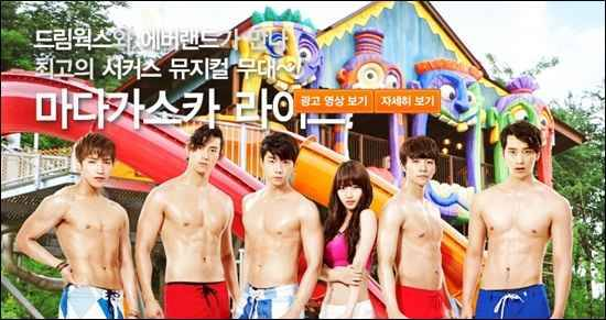 2PM Nichkhun Disappears from Caribbean Bay Website