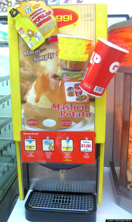 (via 7-Eleven Mashed Potato Vending Machine Is A Real Thing (VIDEO))  Vending machine mashed potatoes. Explain the need to me please. Who wants mashed potatoes as an on the go snack?