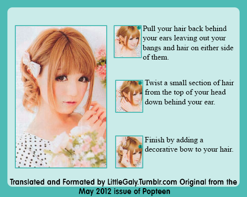 Tutorial for short hair from the May 2012 issue of Popteen.