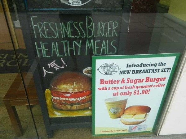 (via Butter And Sugar Burger [Breakfast Time])Healthy as fuck