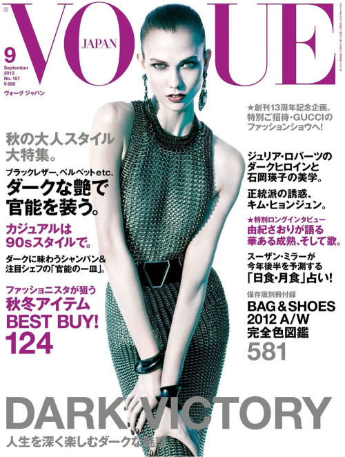 Superbeauty Karlie Kloss lands the September issue cover of Vogue Japan magazine, captured by Mikael Jansson.  Original Article