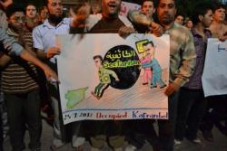 "leaveobashar:  From Kafranbel, Idleb: Bashar Al Assad does his worst to drag Syria into a sectarian civil war. Syrians are doing their best to not allow it. Thanks @HamaEcho  Also, it is not okay for foreign media to address the revolution in Syria as ""a civil war"". Syrians are united!"