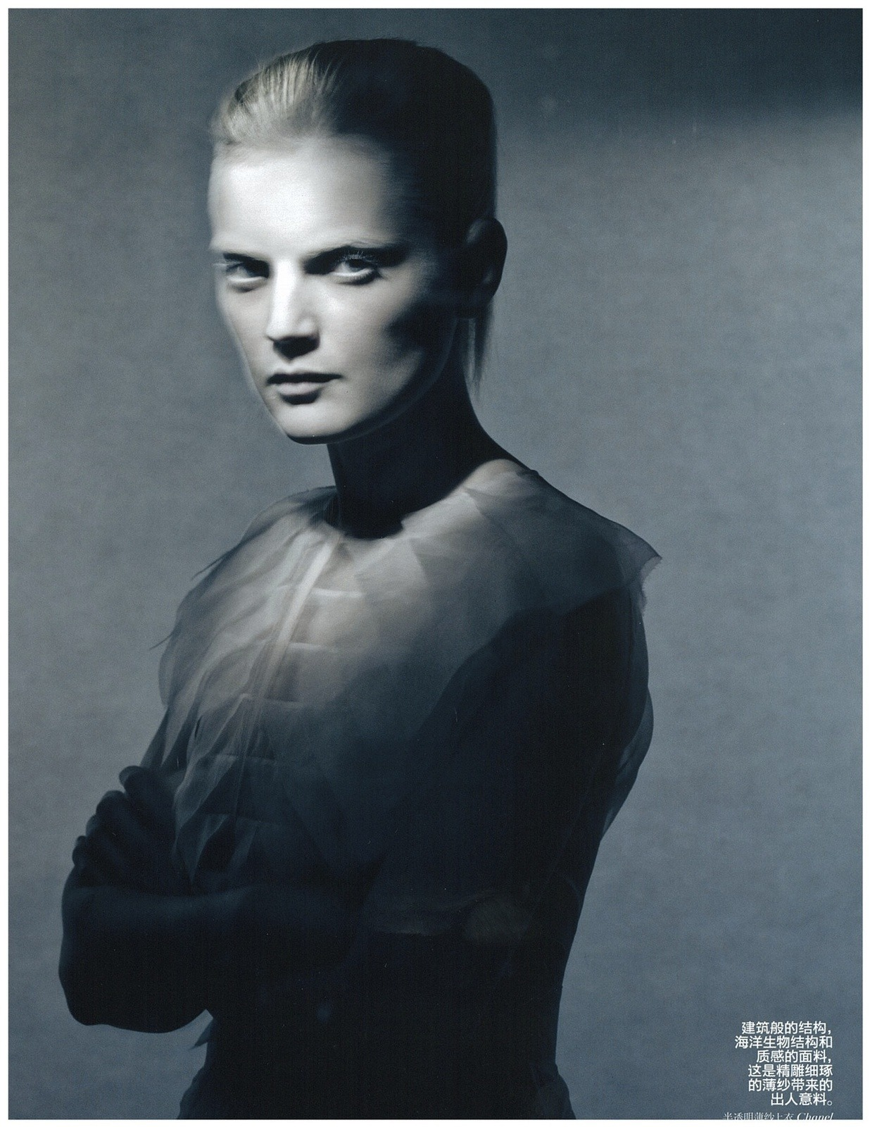 Guinevere Van Seenus: Pure Graphic - Vogue China by Paolo Roversi, Summer 2012