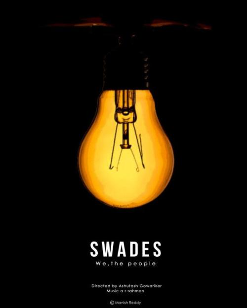 Swades [2003] by Manish Reddy