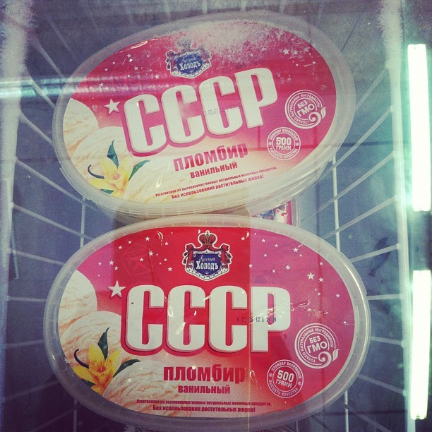 Mmm Soviet ice cream. #russia #icecream (Taken with Instagram)