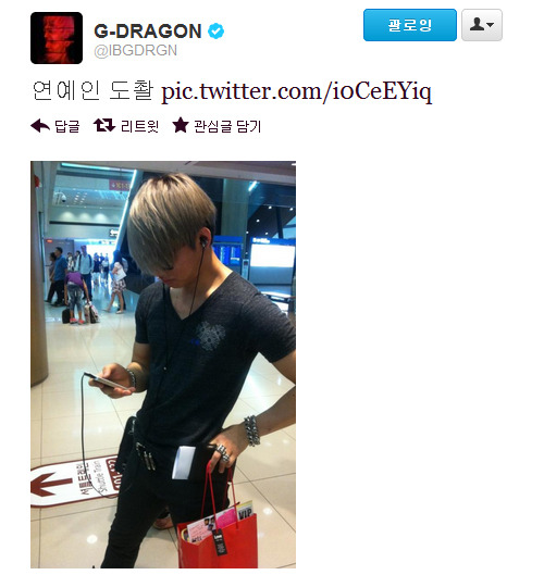 "[TRANS] 120726 G-DRAGON Twitter Update  ""Candid celebrity picture.""  Source: G-Dragon Twitter (click for original photo)Translation: swaggalevel-1000.tumblr.com"