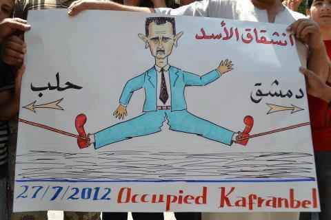 """Assad's Defection"" (Arabic word for defection also means ""to rip apart/split"")  Left: Aleppo, Right: Damascus Jul. 27, 2012"