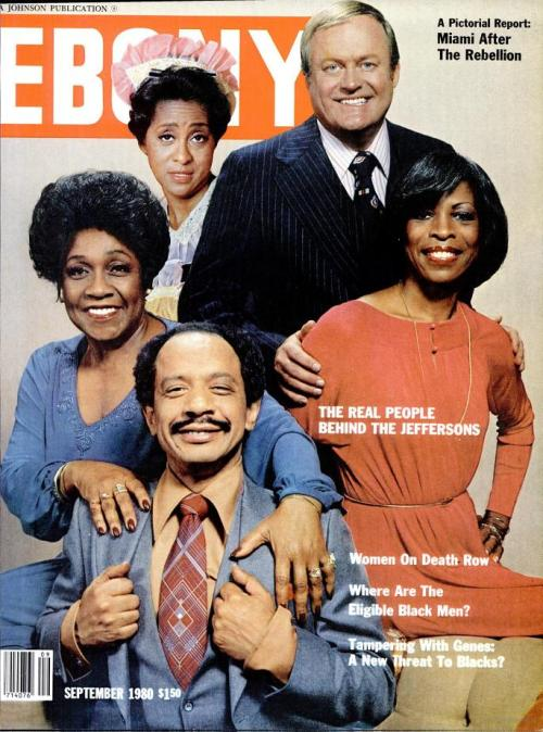 R.I.P. Sherman Hemsley