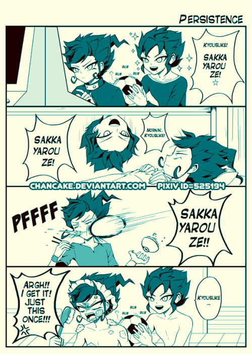 chanface:  Here's sample page I did for another Inazuma Eleven GO Anthology, 'Vivid Breeze'. It was sold at Seishun Cup 8 recently, and I think it might be selling at an event in Taiwan…? I know most of my followers are from the english fandom, so I'm sad some of you probably won't be able to get a copy of the book…that's why I'd like to share this page with you all! ☆ To be honest, this is the only page that has the most 'detail' in art (WHICH ISN'T A LOT TO BEGIN WITH SO YOU CAN IMAGINE HOW BORING THE OTHER PAGES ARE…)