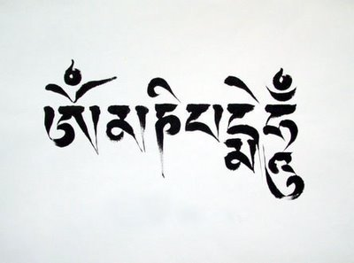Om Mani Padme Hum Mantra for Avalokita, the Bodhisattva of Compassion.  Many people employ this mantra to give merit to those who have passed on.