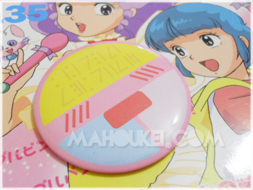 Creamy Mami Compact Button Pin ☆彡