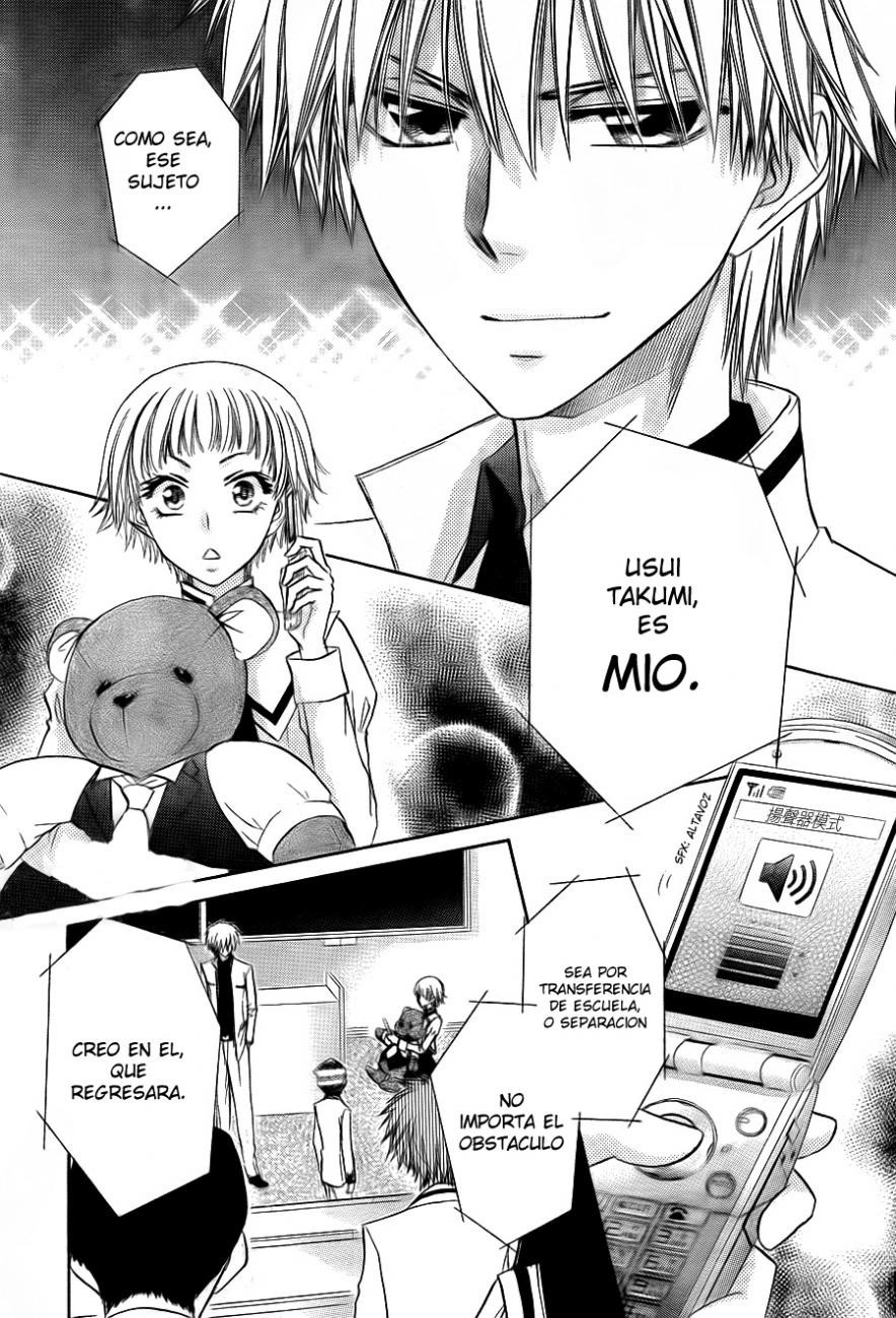 """Usui Takumi is mine."" *^*"