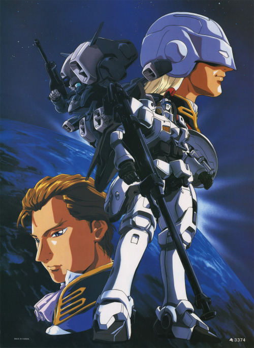 vitavoid:  The best part of Gundam Wing is the bad guys.