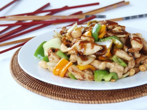 Asian chicken with cashew nuts.
