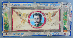 Stalin our father. Watercolors on plaster -painting by daveed