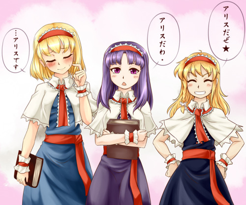 "Alice, Patchouli, and Marisa by nam (valckiry).  Marisa is saying ""I'm Alice, ze!"", Patchouli is saying ""I am Alice."", and Alice is saying ""…I'm Alice."""