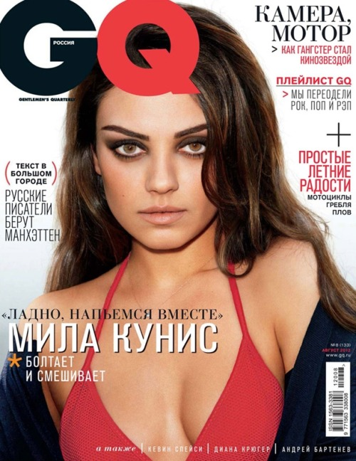 my-second-closet:  Mila Kunis