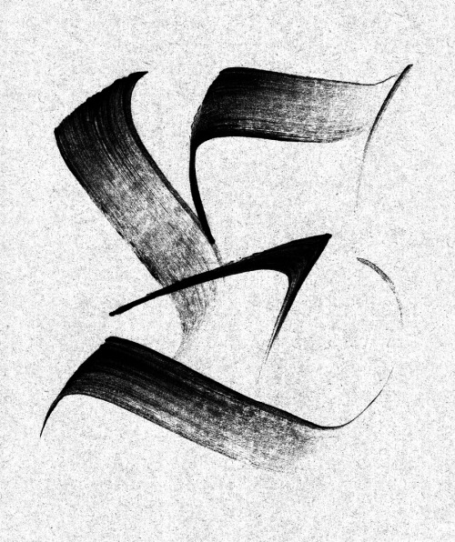 calligraphica:  Calligraphi.ca E, brush and  Tempera on paper. Giuseppe Salerno