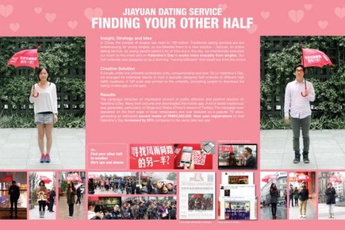 Jiayuan Dating Service: Finding Your Other Half | Ads of the World™