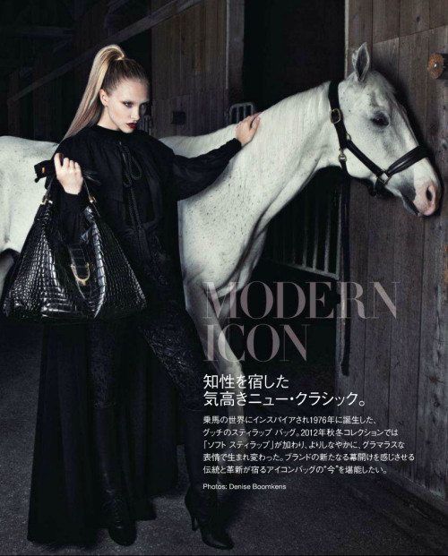 VOGUE JAPAN SEPTEMBER 2012 Valeria Smirnova by Denise Boomkens Gucci Advertorial: Modern Icon