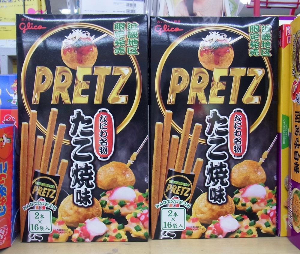 Takoyaki flavor - only in Kansai