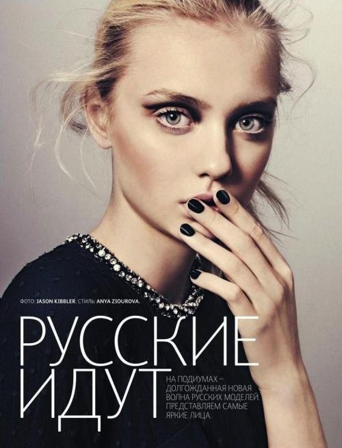 pretaportre:  Nastya Kusakina covers August's issue of Vogue Russia.