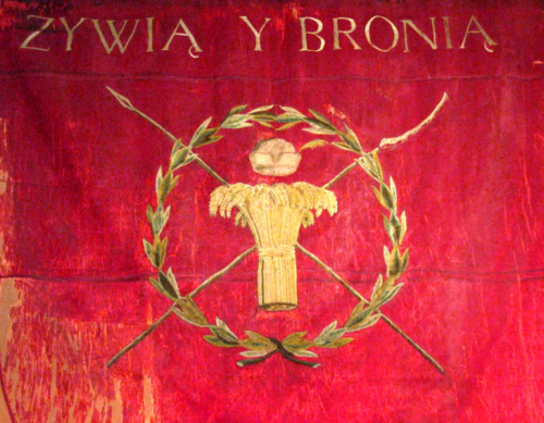 collective-history:  Flag of Polish soldiers in Kraków Polish War Museum