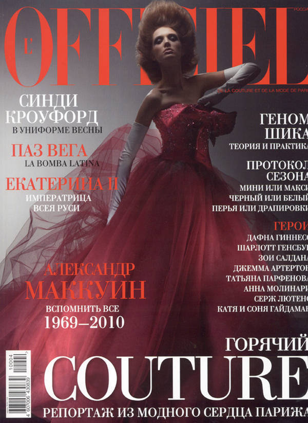 walkingthruafog:  Natalia Zakharova for L'Officiel Russia April 2010