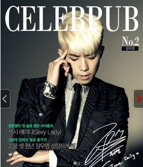 [PIC] WOOYOUNG on cover page of CELEBPUB Issue Number 2