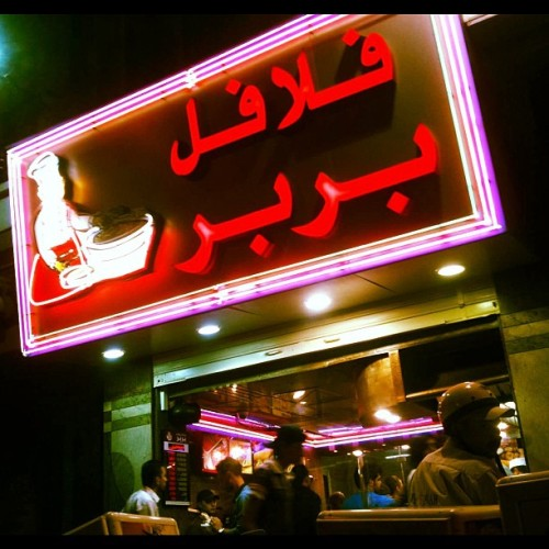 themimiamore:  When in #Beirut BAR BAR is a must! SO YUMMY! #Lebanon #kabab #food #restaurant (Taken with Instagram)