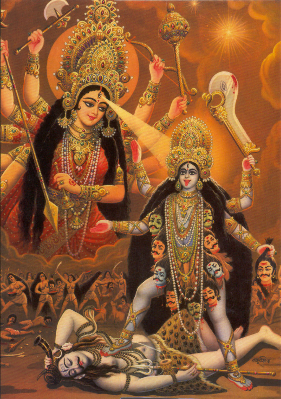 shatkona:  Durga, Kali, and Shiva