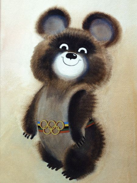 Misha the bear, mascot for the 1980 Moscow Olympics.  There's a quick rundown of Olympics mascots past over at The Beat. I think it's fair to say that Misha was the high point for something that actually looks like it was designed by an artist and not a committee of blind marketing majors.