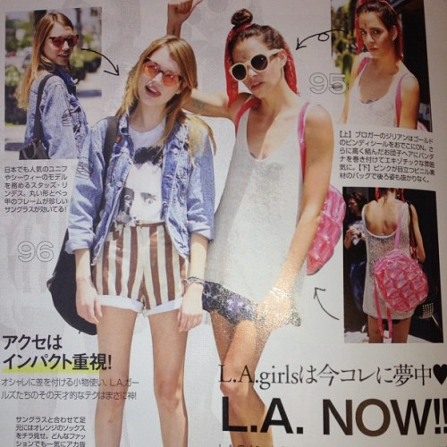stazia:  @jilliankate SUPER KAWAII JAPANESE MAG WITH DA QT JILL ^_^ (Taken with Instagram)
