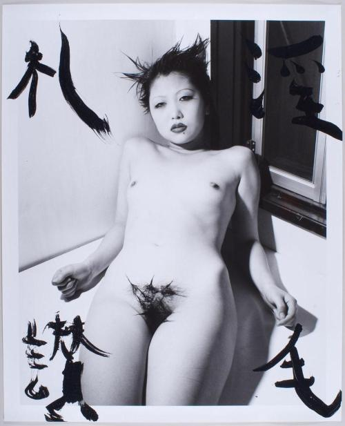 realityayslum:  Nobuyoshi Araki - Marvelous Tales of Black Ink, 2007. … via Hamiltons Gallery