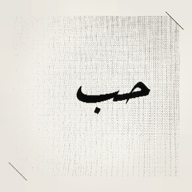 arabzy:  | Love. #Typography #Arabic (Taken with Instagram)