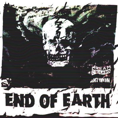thefader:  DOWNLOAD ANTWON'S END OF EARTH beats by big baby gandhi, pictureplane and shawn kemp