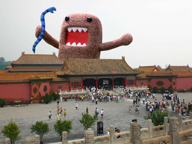 Domo in the Forbidden City.