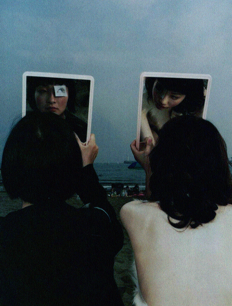 Enoshima by Louis Decamps for Jalouse Magazine, 1998