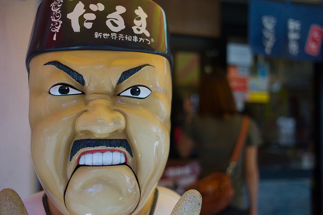 Osaka Daruma Kushiage on Flickr.