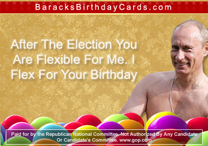 A birthday card for President Obama, courtesy of the Republican National Committee. Part of a series. (h/t Buzzfeed.)