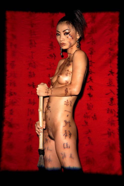 Bai Ling's old ass could get it