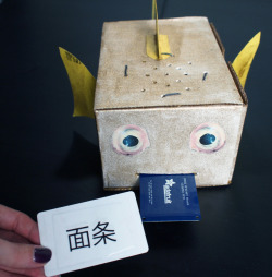 laughingsquid:  Babel Fish, A DIY Language Learning Toy from Adafruit Industries  This is going to happen…soon
