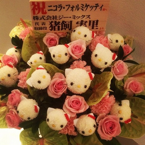 #hellokitty #flowers #bouquet #igsg #sgig #ipopyou #iphonesia #iphonegraphy #igers #ignation #instago #instabru #instagood #instamood #statigram #brunika #jj #jj_forum #unique  (Taken with Instagram)