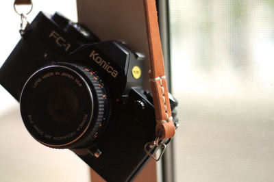 Leatherworks Minnesota - Minimalist Leather Camera Strap | Anchor Division